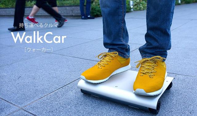 Thiết bị di chuyển cá nhân WalkCar