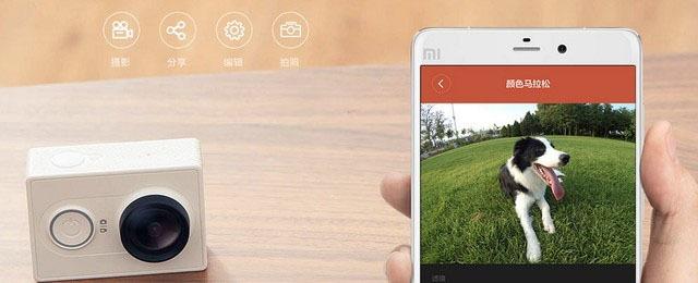 Camera the thao YiCamera cua Xiaomi gia chi bang nua GoPro Hero 04