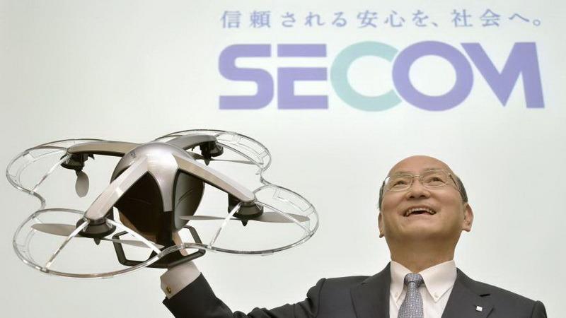 Dịch vụ bảo vệ bằng drone xuất hiện tại Nhật Bản
