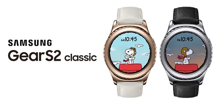 Samsung Gear S2 Classic màu vàng hồng và titan bắt đầu được bán ra
