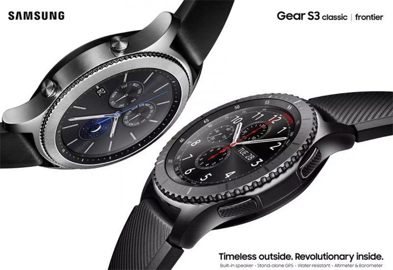 Samsung giới thiệu Gear S3 Classic và Gear S3 Frontier