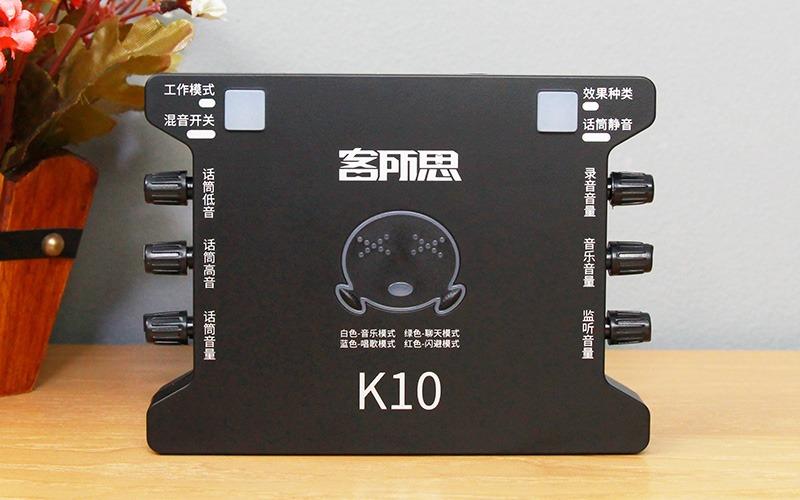 -(2)Soundcard xox k10 (XOX KS108)