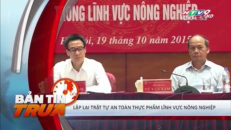Kênh HTV9 HD xem qua IPTV