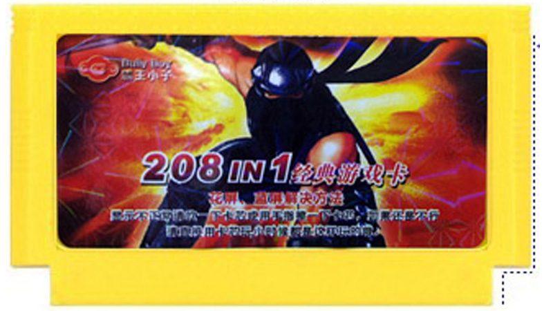 List game của băng điện tử 4 nút 208 in 1