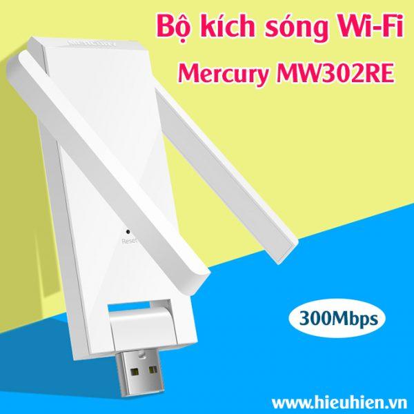 mercury mw302re - bộ kích sóng wifi tốc độ 300mbps
