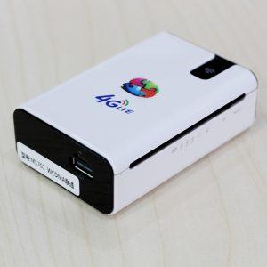 Bộ phát wifi di động 4G MS701 tốc độ siêu khủng, giá siêu rẻ - hình 02