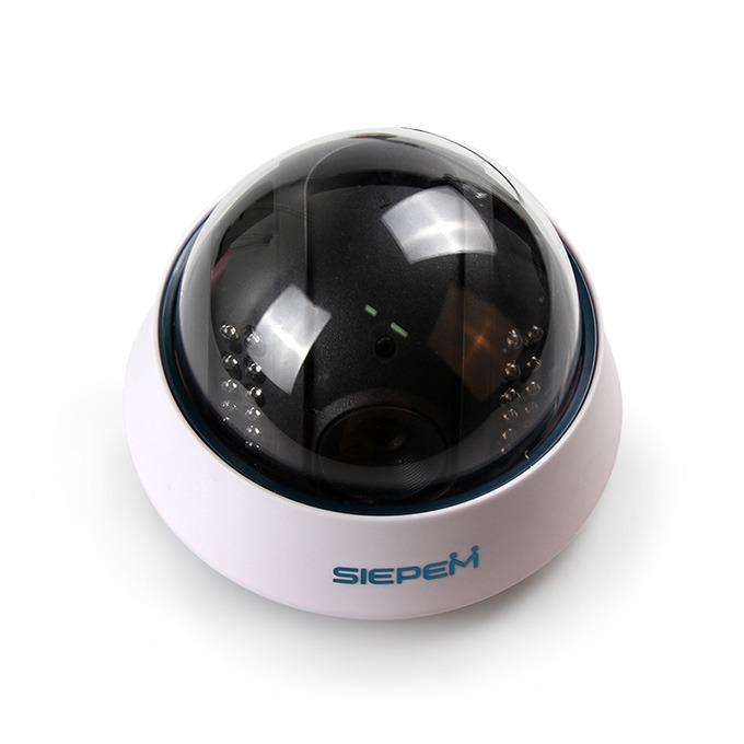 camera ip wifi siepem s6285bn giám sát, quan sát không dây