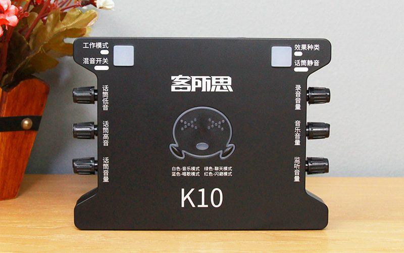 sound card xox k10 chuyên dùng hát karaoke, thu âm, hát livestream - mặt trước